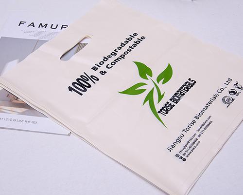 可堆肥环保购物手挽袋