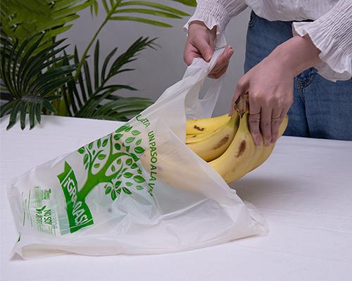 全万博体育app万背心袋环保超市购物袋
