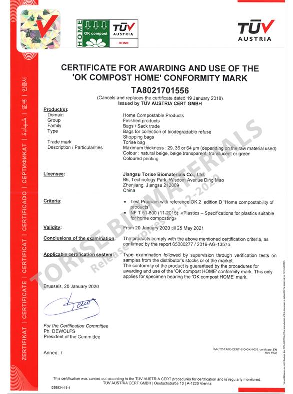 Ok-Compost Home证书