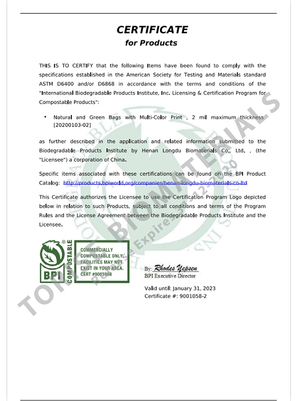 美国ASTM D6400-2004证书