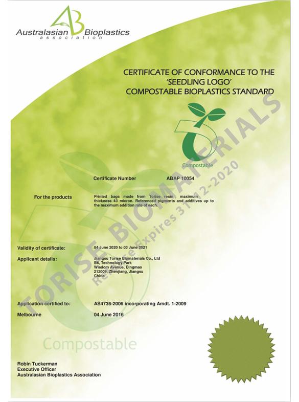 澳洲AS4736证书